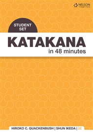 Katakana in 48 Minutes Student Card Set - 9780170373272
