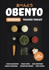 Obento Supreme Teacher Toolkit - 9780170417709