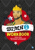 BIMA Level 1 Workbook with 1 Access code